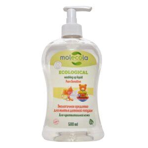 Средство для мытья детской посуды Для чувствительной кожи