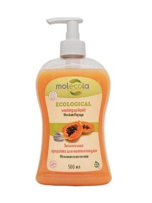 Средство для мытья посуды Мексиканская папайя MOLECOLA