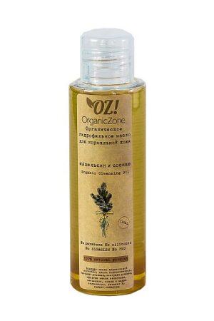 Гидрофильное масло для нормальной кожи ORGANIC ZONE