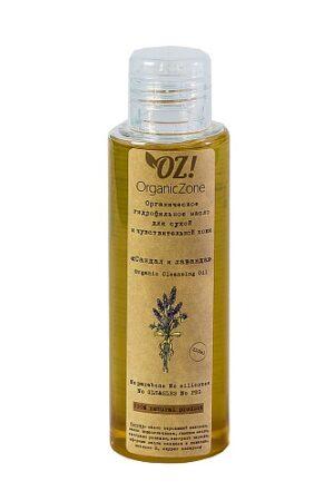 Гидрофильное масло для сухой и чувствительной кожи ORGANIC ZONE