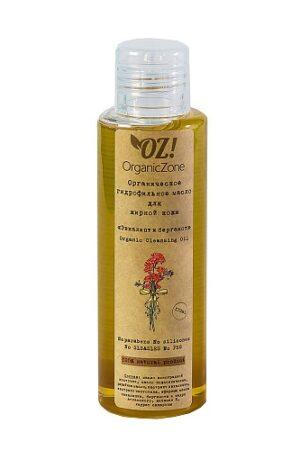 Гидрофильное масло для жирной и комбинированной кожи ORGANIC ZONE(годен до 19.10.2021)