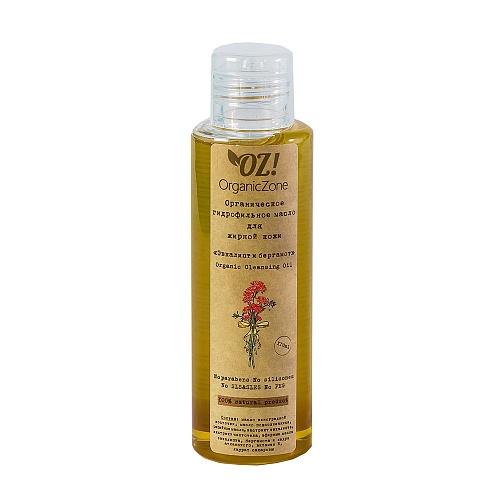 Гидрофильное масло для жирной и комбинированной кожи ORGANIC ZONE