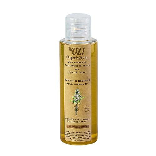 Гидрофильное масло для зрелой кожи ORGANIC ZONE