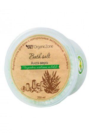 Соль для ванны Алоэ-вера ORGANIC ZONE