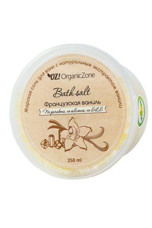 Соль для ванны Французская ваниль ORGANIC ZONE