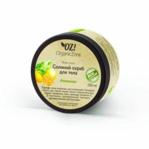 Соляной скраб для тела Апельсин ORGANIC ZONE