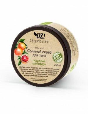 Соляной скраб для тела Красный грейпфрут ORGANIC ZONE