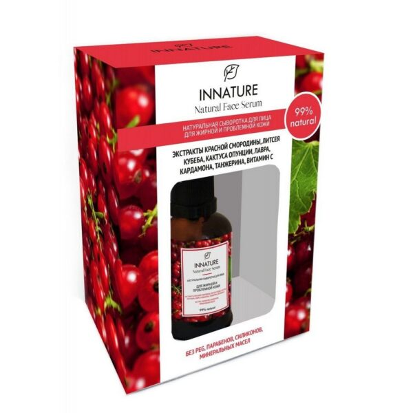Сыворотка для лица для жирной и проблемной кожи INNATURE (09.09.21)