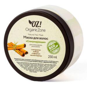 Маска для интенсивного роста волос Стимулирующая ORGANIC ZONE