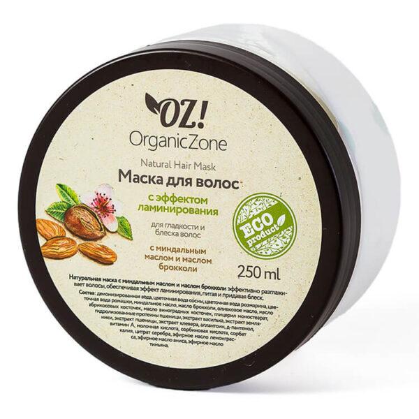 Маска для волос С эффектом ламинирования ORGANIC ZONE