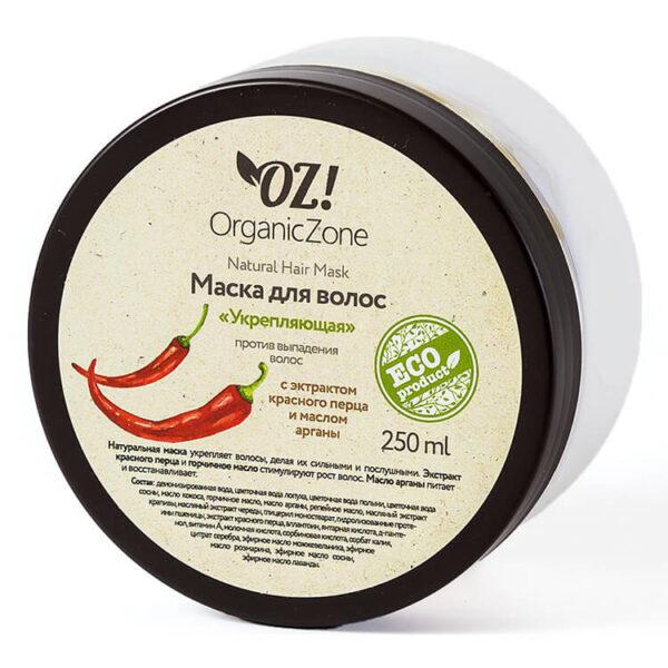 Маска против выпадения волос Укрепляющая ORGANIC ZONE