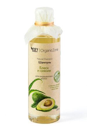 Шампунь для окрашенных волос Блеск и сияние ORGANIC ZONE