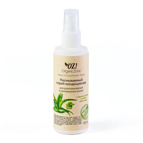 Спрей для разглаживания и увлажнения волос ORGANIC ZONE