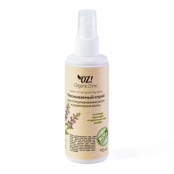 Спрей для стимулирования роста и укрепления волос ORGANIC ZONE
