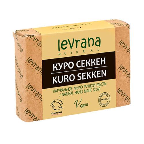 Натуральное мыло Куро Секкен LEVRANA