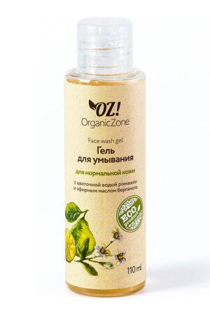 Гель для умывания для нормальной кожи ORGANIC ZONE