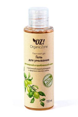 Гель для умывания для жирной и проблемной кожи ORGANIC ZONE
