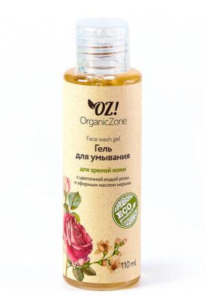 Гель для умывания для зрелой кожи ORGANIC ZONE