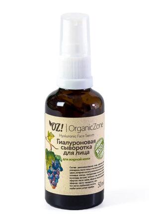 Гиалуроновая сыворотка для жирной кожи лица ORGANIC ZONE