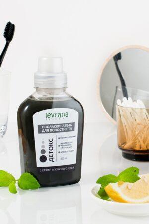 opolaskivatel dlya polosti rta detoks levrana 2 300x450 - Citric Acid