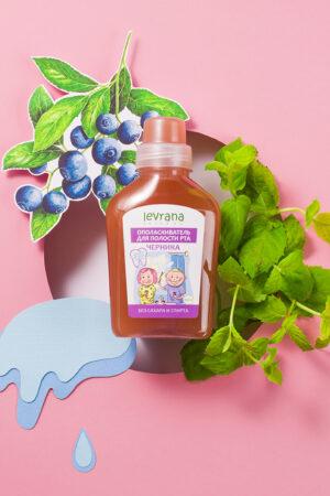 opolaskivatel dlya polosti rta detskij chernika levrana 2 300x450 - Citric Acid