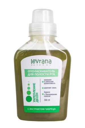 opolaskivatel dlya polosti rta ukreplenie desen levrana 300x450 - Citric Acid