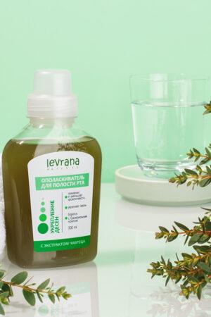 opolaskivatel dlya polosti rta ukreplenie desen levrana 2 300x450 - Citric Acid