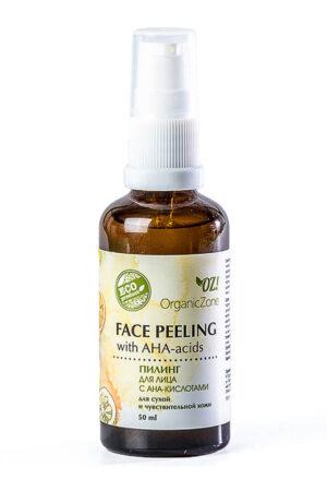 Пилинг для лица для сухой и чувствительной кожи ORGANIC ZONE