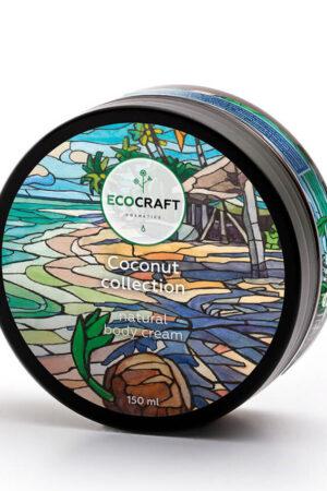 Крем для тела Кокосовая коллекция ECOCRAFT