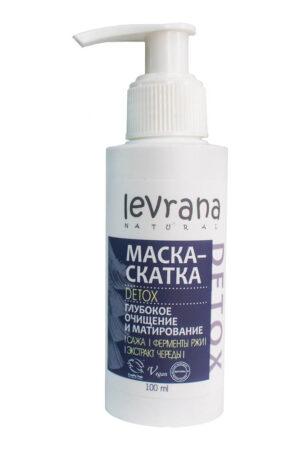 Маска-скатка Detox LEVRANA