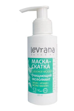 Маска-скатка с молочной кислотой LEVRANA