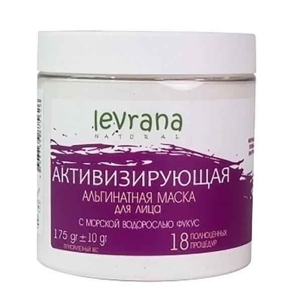 Альгинатная маска Активизирующая LEVRANA, 500мл