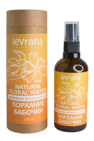 Флоральная вода Порхание бабочки LEVRANA