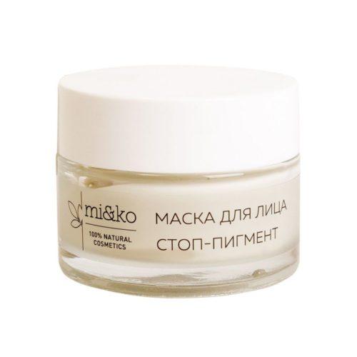 Маска для лица Стоп-пигмент MIKO
