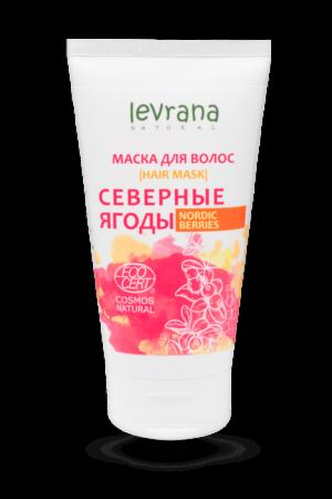 Маска для волос Северные ягоды LEVRANA