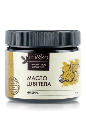 Масло для тела Имбирь антицеллюлитное разогревающее MIKO
