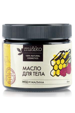 Масло для тела Мед и малина увлажняющее MIKO