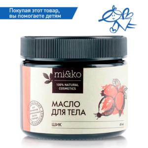 Масло для тела Шик от растяжек MIKO
