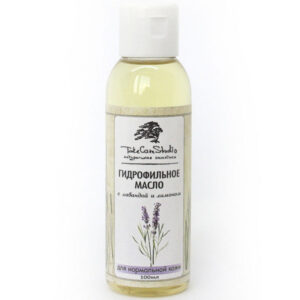 Масло гидрофильное для нормальной кожи TAKECARESTUDIO