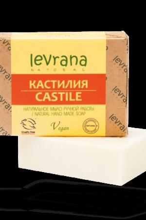 Натуральное мыло Кастилия LEVRANA