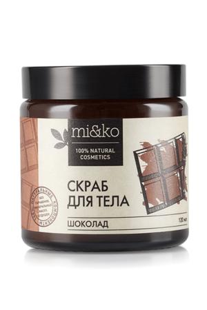 Скраб для тела Шоколад антицеллюлитный MIKO