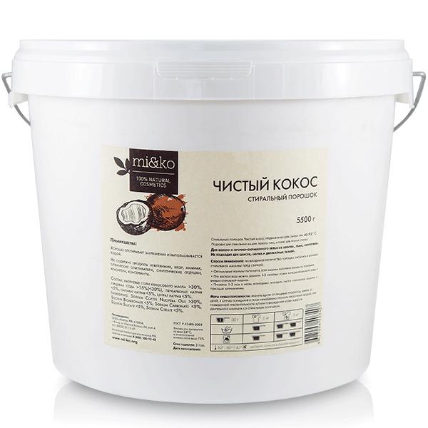 Стиральный порошок Чистый кокос MIKO, 5.5кг
