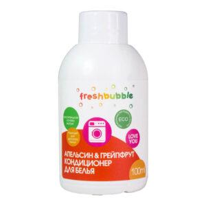 Кондиционер для белья Апельсин и грейпфрут FRESHBUBBLE, 100 мл