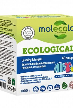 Порошок для стирки универсальный концентрат MOLECOLA