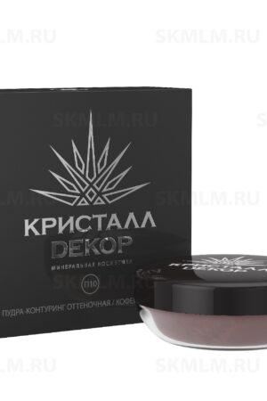 Пудра контуринг Кофейное парфе КРИСТАЛЛ ДЕКОР, 5г