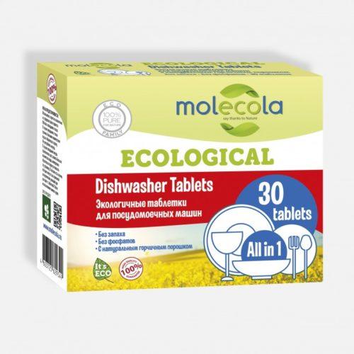 Таблетки для посудомоечных машин MOLECOLA, 30 шт