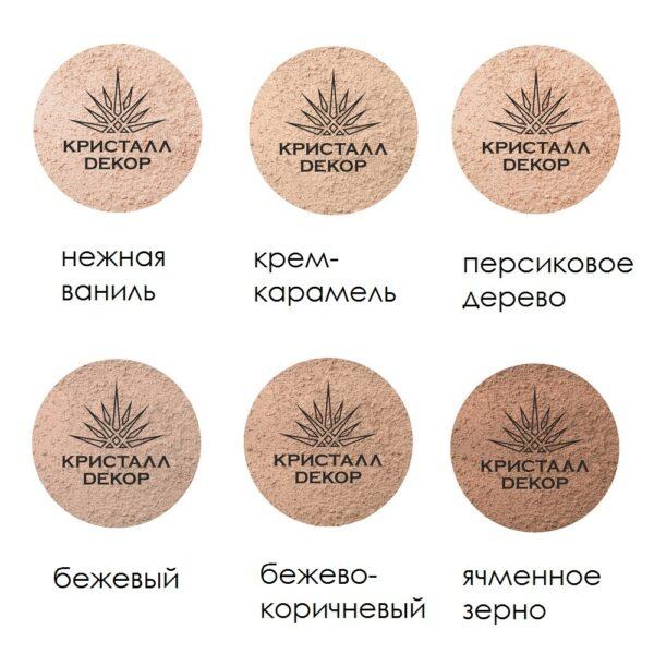 Тональная пудра Ячменное зерно КРИСТАЛЛ ДЕКОР, 10г