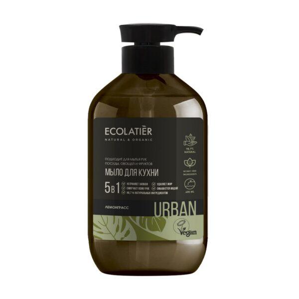 Жидкое мыло Лемонграсс для мытья рук, посуды, овощей ECOLATIER