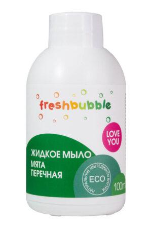 Жидкое мыло Мята перечная FRESHBUBBLE, 100 мл
