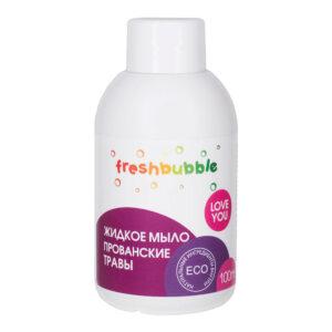 Жидкое мыло Прованские травы FRESHBUBBLE, 100 мл